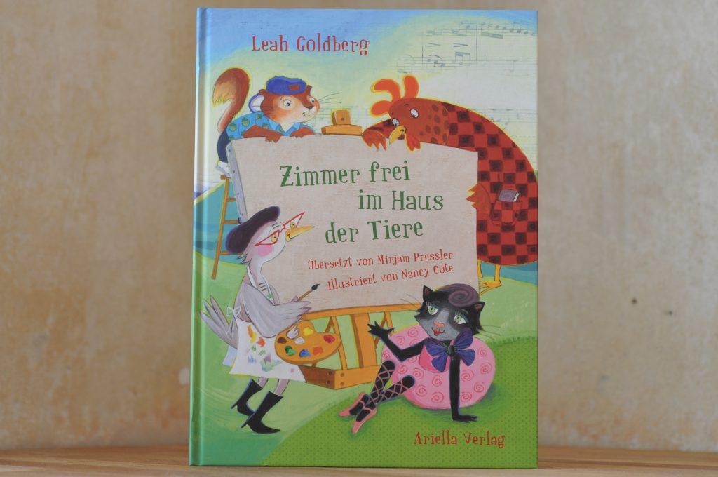 Cover Leah Goldberg